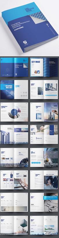 大气建筑公司宣传画册