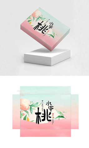 渐变渲染水蜜桃包装盒设计