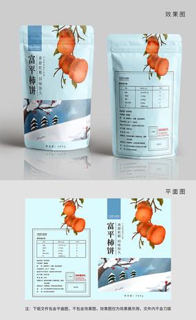 原创手绘柿饼零食包装