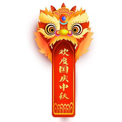 中国风狮子头背景