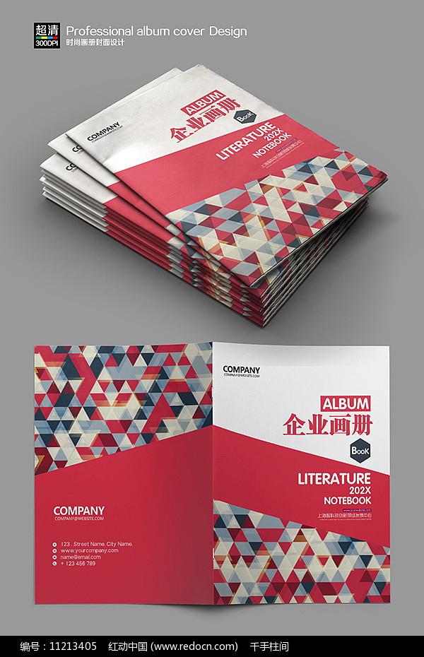 时尚红色企业画册封面设计图片