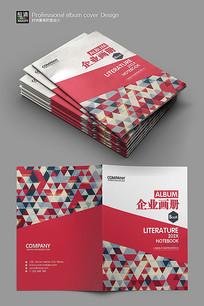 时尚红色企业画册封面设计