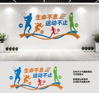 体育运动文化墙宣传标语