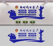 新时代公安十六字方针文化墙