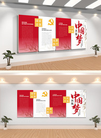 新时代中国梦复兴梦党建文化墙