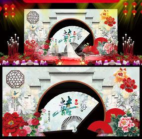 喜庆婚庆舞台背景板设计