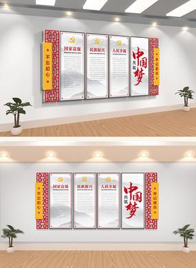 中国梦复兴梦党建展厅文化墙