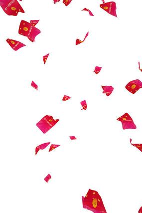 纷飞的红包雨节日素材