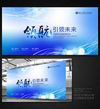 蓝色科技背景展板模板设计