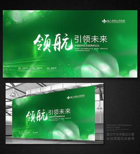 綠色背景展板模板