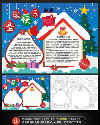 圣诞节平安夜小报手抄报
