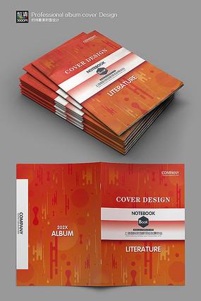 时尚橘色企业画册封面设计