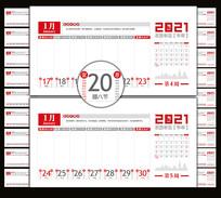 2021周历台历