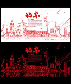黑白中國北京城市地標建筑海報