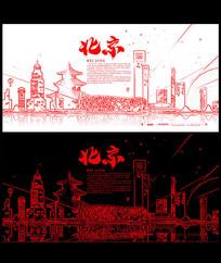黑白中国北京城市地标建筑海报
