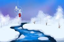 原创手绘插画冬至