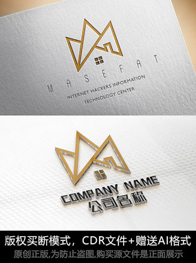 M字母logo标志房地产商标设计