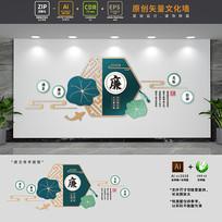 创意新中式廉政党建文化墙