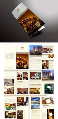 高级酒店宣传册