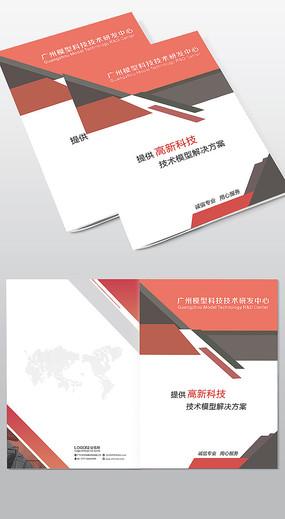 红色大气科技画册封面