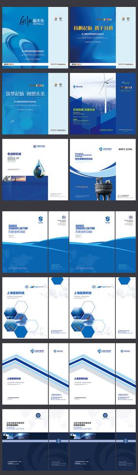 蓝色企业手提袋模板设计