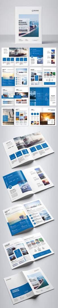蓝色运输物流画册设计模板