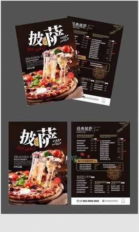 披萨美食宣传单菜单设计