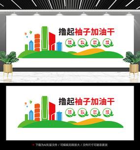 社会主义新农村党建文化标语