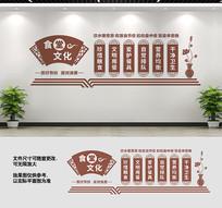 校园企业食堂文化墙