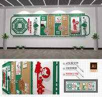 新中式党建廉政莲花文化墙