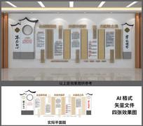 新中式党建文化墙设计