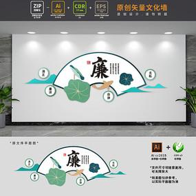新中式廉政标语文化墙