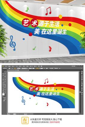 原创彩虹美术教室画室幼儿园文化墙