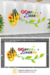 原创美术教室画室幼儿园文化墙