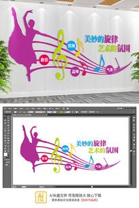 原创音乐动感舞蹈室文化墙设计