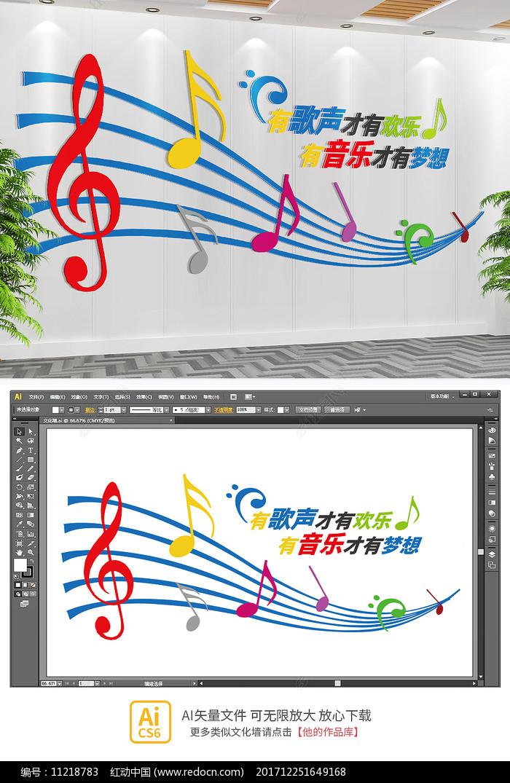 原创音乐室培训室校园文化墙图片