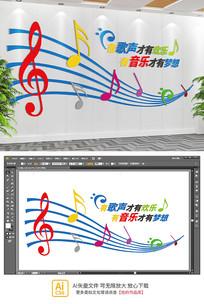 原创音乐室培训室校园文化墙