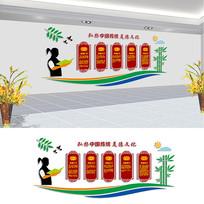中国传统美德宣传文化墙设计