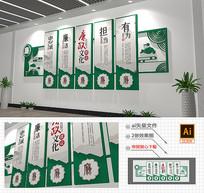 中国风廉政文化墙党建文化长廊