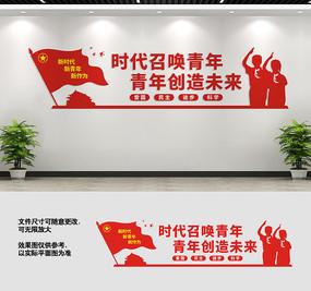 中国共青团文化墙标语