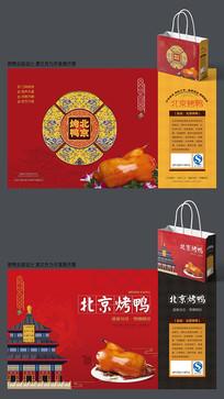 中国红北京烤鸭包装设计