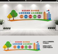 创建卫生城市宣传标语文化墙设计