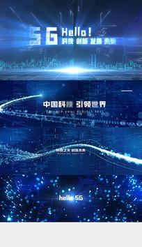 大气光线粒子互联网科技5G峰会开场视频模板