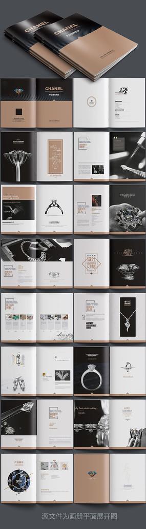 高端珠宝画册设计
