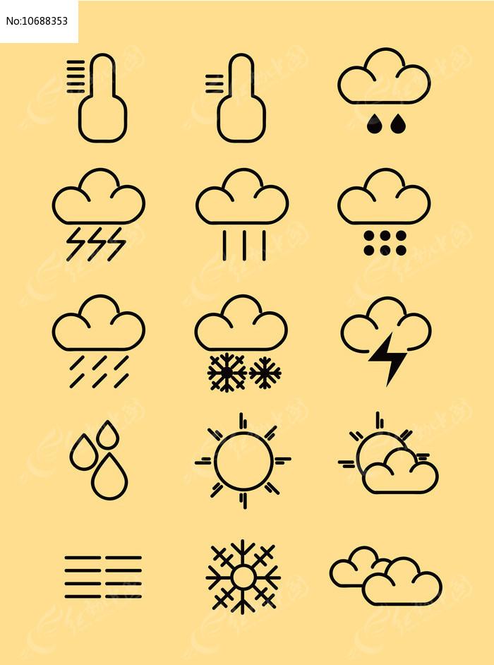 简约天气图标设计元素图片