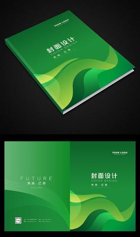 绿色大气企业画册封面