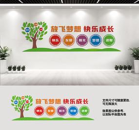 校园宣传标语文化墙