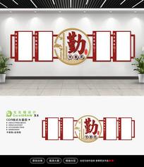 中国风班级教室校园文化墙