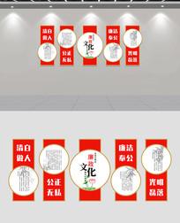 中式党建廉政文化墙