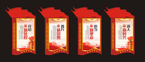 走廊党建文化标语